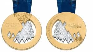 Tak będzie wyglądać olimpijskie złoto