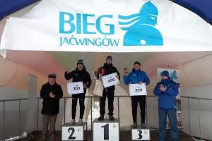 Rafał Koryciński trzeci w 29. Biegu Jaćwingów 20 km F
