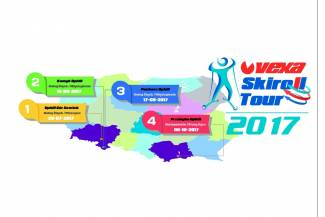 W lipcu rusza cykl zawodów Vexa Skiroll Tour [POLECAMY]