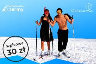 10 lutego 2019 - Karnawałowy bieg wokół Chochołowskich Term