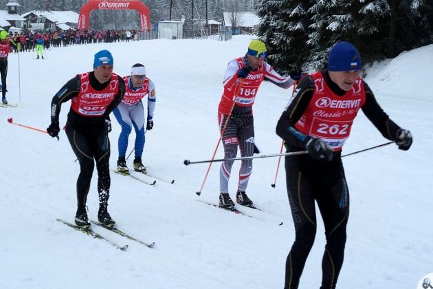 Enervit Classic 15 km